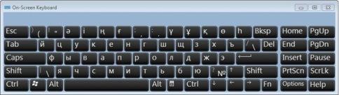 Keyborad-onscreen-KK